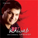 Khwab - Written & composed by Sandeep Chatterjee
